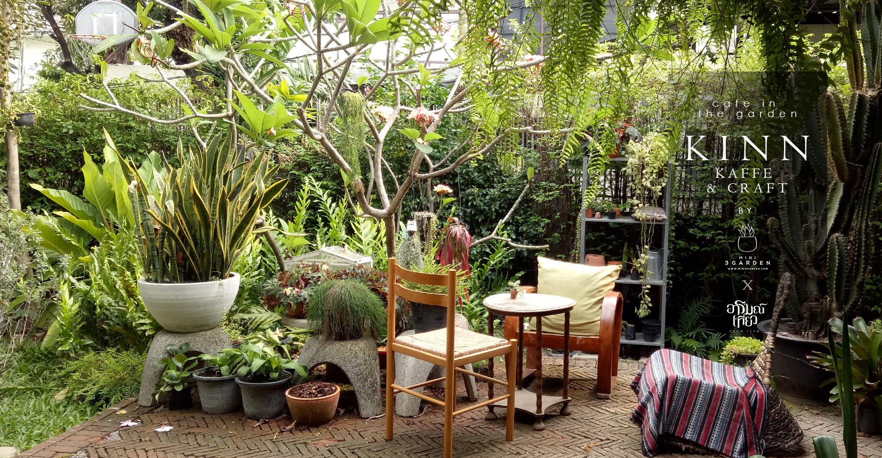 cafe_in_garden.jpg