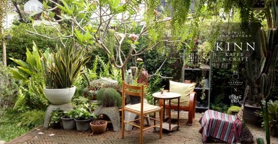 cafe_in_garden