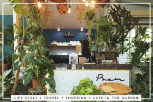 life-style_TRAVEL_Cafe_in_the_Garden