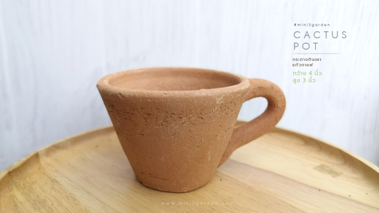cactus-clay-cup.jpg