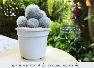 all_pot_product4inc_w
