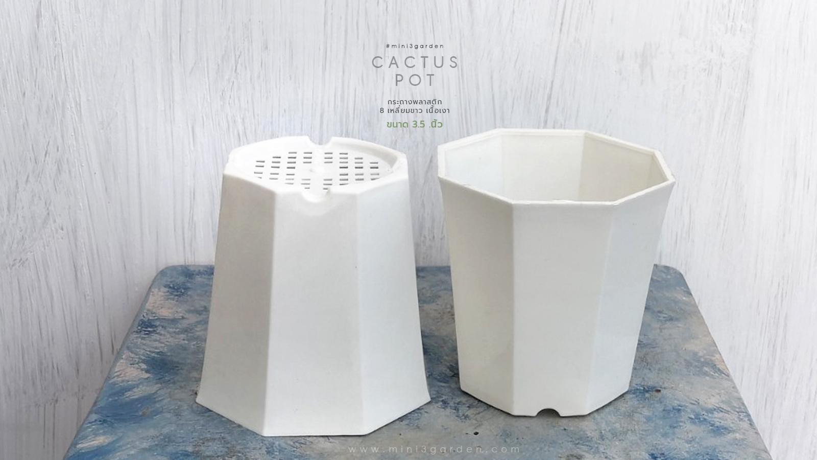 plastic_pot_16_9_2