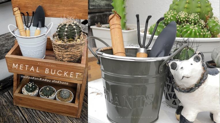 metal_bucket_2.jpg