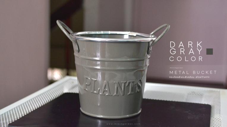metal_bucket_dark_gray